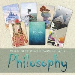 Карты «Philosophy (Философия)» Ирина Федорова