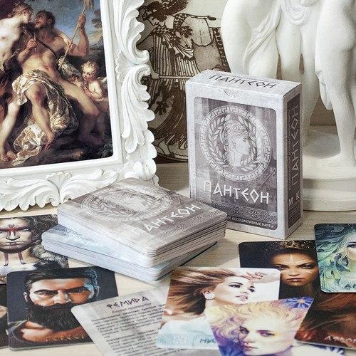 Карты «Пантеон» Ирина Федорова