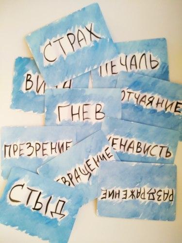 Карты «Путь Х» Кравченко Тарас