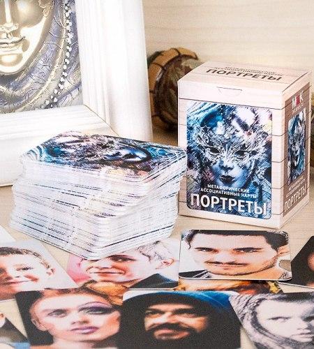 Карты «Портреты» Ирина Федорова