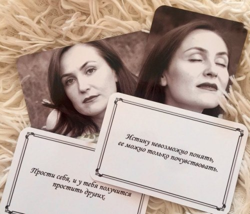 Карты «Чувственная женщина» Людмила Вахидова