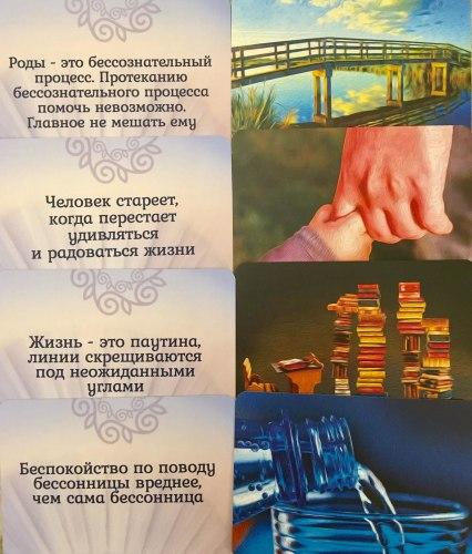 «Я» Кокота Оксана