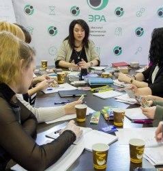 Вебинар «Краткосрочная терапия на базе МАК» Гаркавец Ольга
