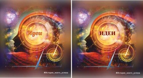 «История моего Успеха» Юлия Дурыманова (Терёхина)