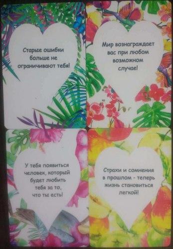 """""""Послания от сердца"""" Ольга Мачина"""
