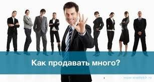 """""""Умею продавать! Как снять ограничения, которые мешают получать высокий доход за свои услуги?!"""" Валентина Медведева"""