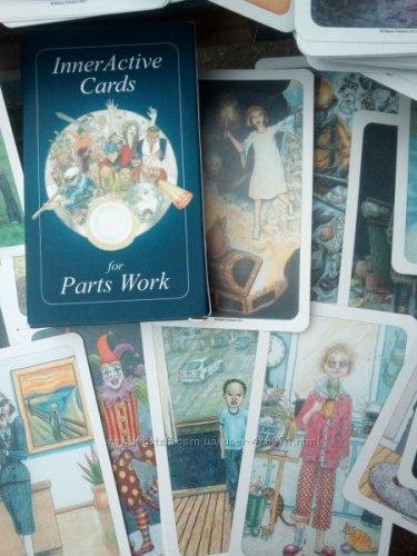 Карты «Субличности (Inner Active Cards)»