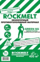 ROCKMELT (Рокмелт) Green SG мешок 20 КГ
