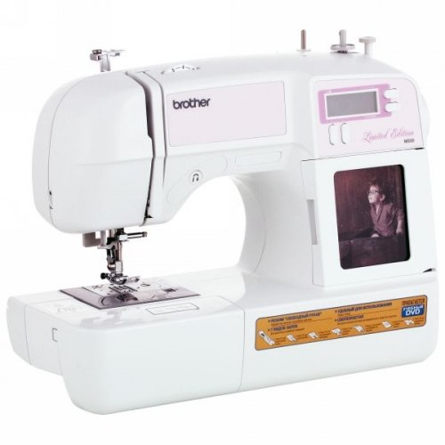 Швейная машина Brother MS-50
