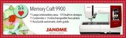 Швейно-вышивальная машина Janome Memory Craft 9900/MC9900