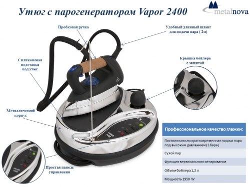 Утюг с парогенератором Metalnova Vapor 2400 (V 2400)