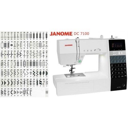 Швейная машина Janome Decor Computer 7100/DC7100