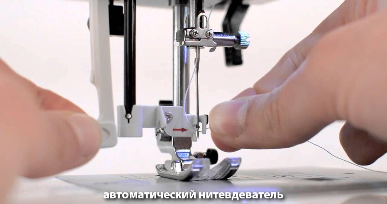 Автоматический нитевдеватель Leader VS55A