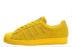 "Superstar Shanghai ""Yellow"" Adidas"