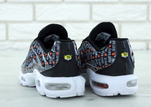 "Air Max Plus ""Just Do It"" Nike"
