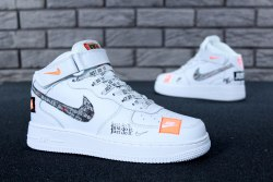"Air Force 1 Hi ""Just Do It"" White Nike"