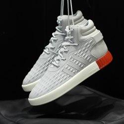 Tubular Invader Grey Adidas