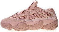 Yeezy 500 pink Adidas