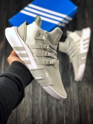 EQT Basketball ADV Grey Adidas