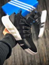 Originals EQT Support ADV Carbon/Carbon/Collegiate Purple Adidas