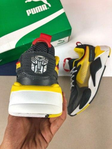 RS-X Transformer Bumblebee Puma