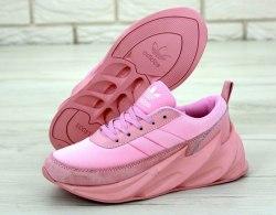 Sharks Boost All Pink Women Adidas