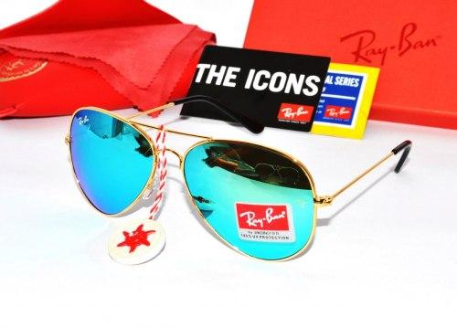 Солнцезащитные очки Ray Ban Aviator 0021