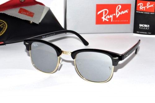 Солнцезащитные очки Ray Ban Clubmaster 0026