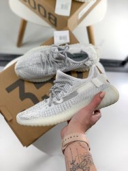 "Yeezy Boost 350 ""STATIC"" Adidas"