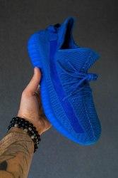 Yeezy Boost 350 V2 Blue Adidas