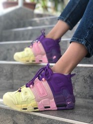 Air More Uptempo 'Lucky Charms' Citron/Pink/Bright Purple-Night Grape Nike