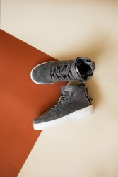 Air Force SF Gray Nike