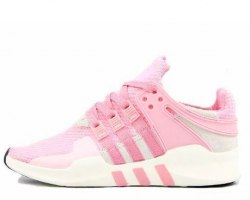 Equipment Support Adv Pink/White Adidas