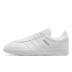 Gazelle Leather Trainers White Adidas