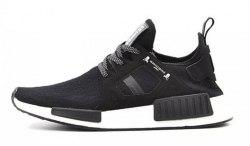 Jual Sepatu Adidas NMD XR1 x Mastermind (Black/White) Adidas