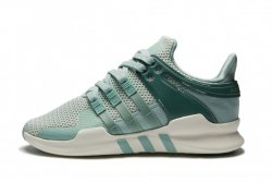 Equipment Support ADV W (Tactile Green) Adidas