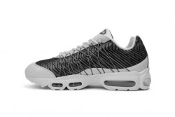 Air Max 95 Ultra Jacquard Wolf Grey Nike