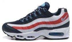 "Air Max 95 City QS ""London"" Nike"