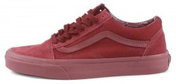 Кеды Old Skool All Bordo Low V a n s