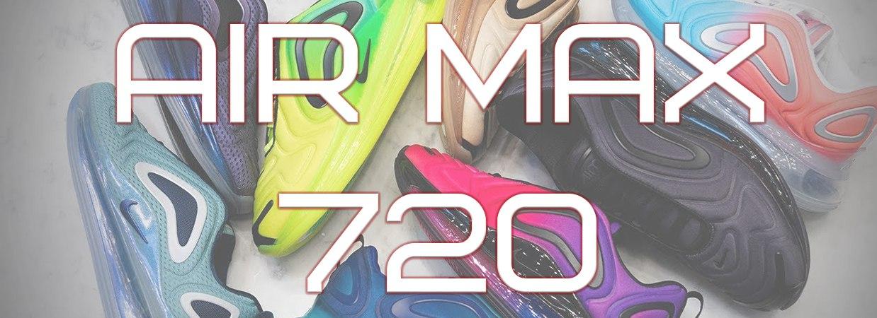 dd71ebff590 ᐉ Спортивная обувь и одежда – купить кроссовки с доставкой в Киев и по всей  Украине