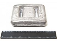 Груз свинцовый САР 2 кг без покрытия