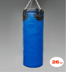 Мешок боксерский 26 кг