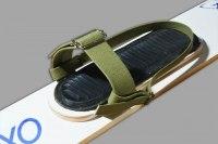 Комплект креплений для промысловых лыж (брезент, носковый и пяточный ремень)