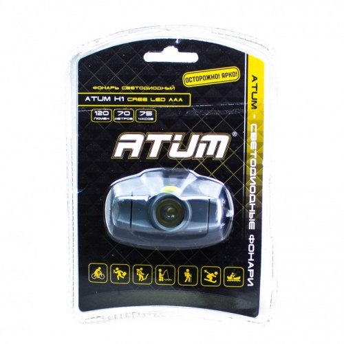Фонарь налобный ATUM H1