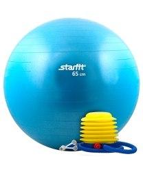 Мяч гимнастический STARFIT GB-102 с насосом ( синий, антивзрыв) 65 см;75 см;85 см