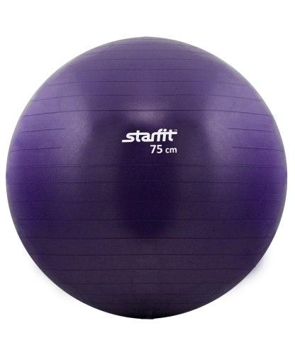 Мяч гимнастический STARFIT GB-101 75 см, 85 см (антивзрыв)