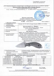 Нож Hammy Kizlyar Supreme AUS-8 Leather Shealth