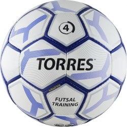 Мяч фудзальный Eutsal Training Torres р,4