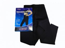 Шорты брюки для фитнеса 8517