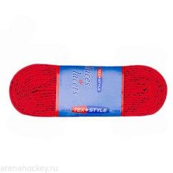 Шнурки для коньков 3,05